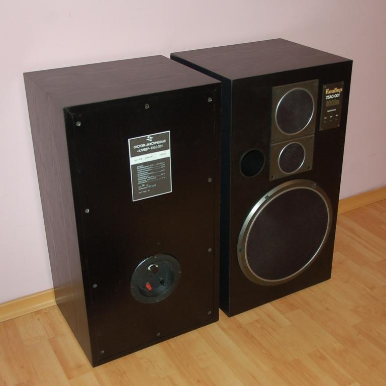 Кливер 75АС-001