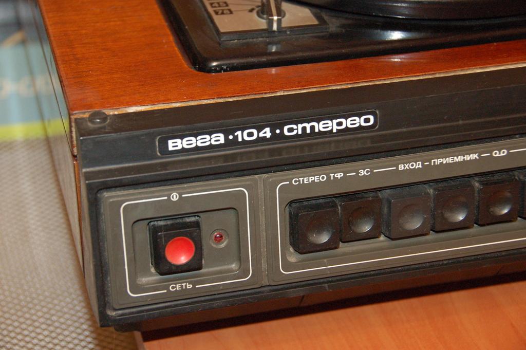 Электрофон Вега 104