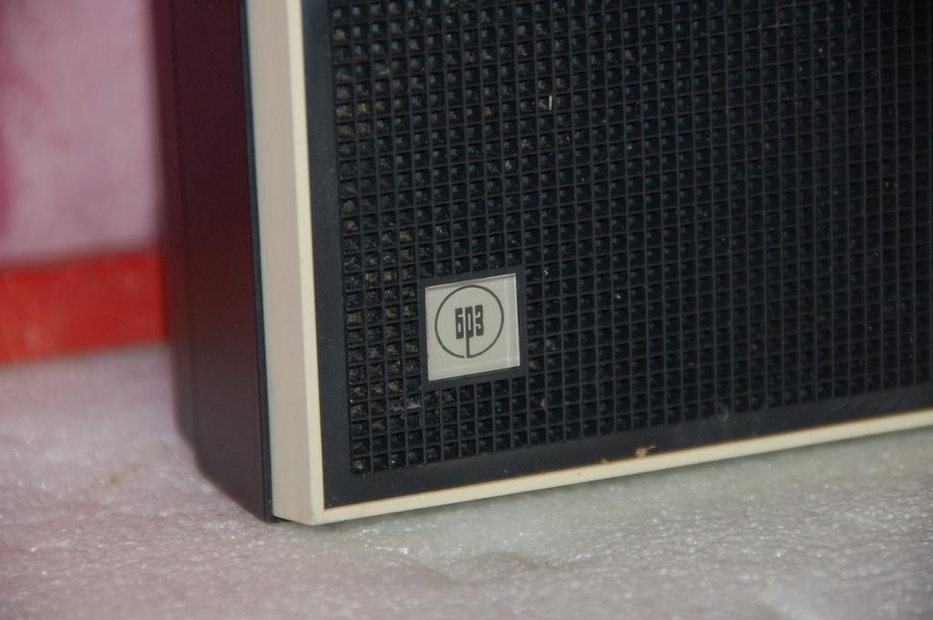 Радиоприемник Вега 402
